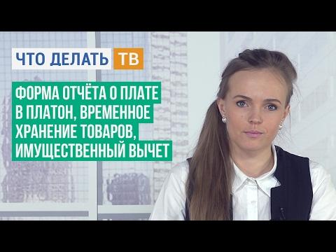 Видео Форма отчёта о самообследовании образовательной организации