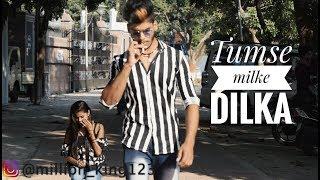 Trailer || Tumse Milke Dilka Jo Haal | Main Hoon Na | Proposal Lovestory | Guru & Kajal