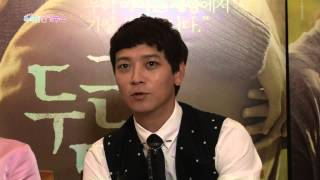 OBS京仁TV~カン・ドンウォン「子供たちとレベルもよく合って一緒に遊べば楽しい」