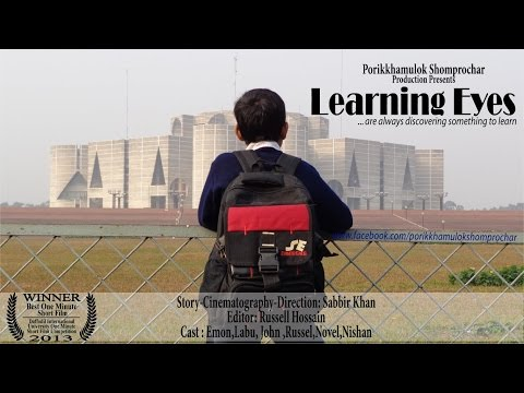 Learning Eyes [HD] - SHORT FILM (Porikkhamulok Shomprochar)