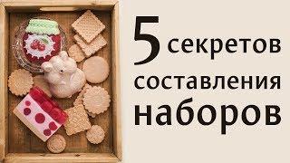 5 секретов составления наборов мыла ручной работы