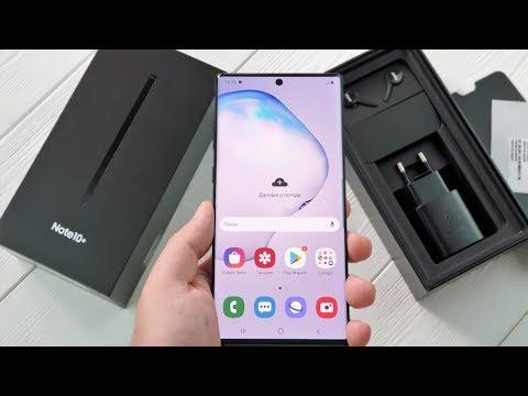 Samsung Galaxy Note 10 Plus: распаковка и первые впечатления!