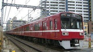京急1500形1713F&2100形2157F+1000形1437F 八丁畷駅前踏切通過
