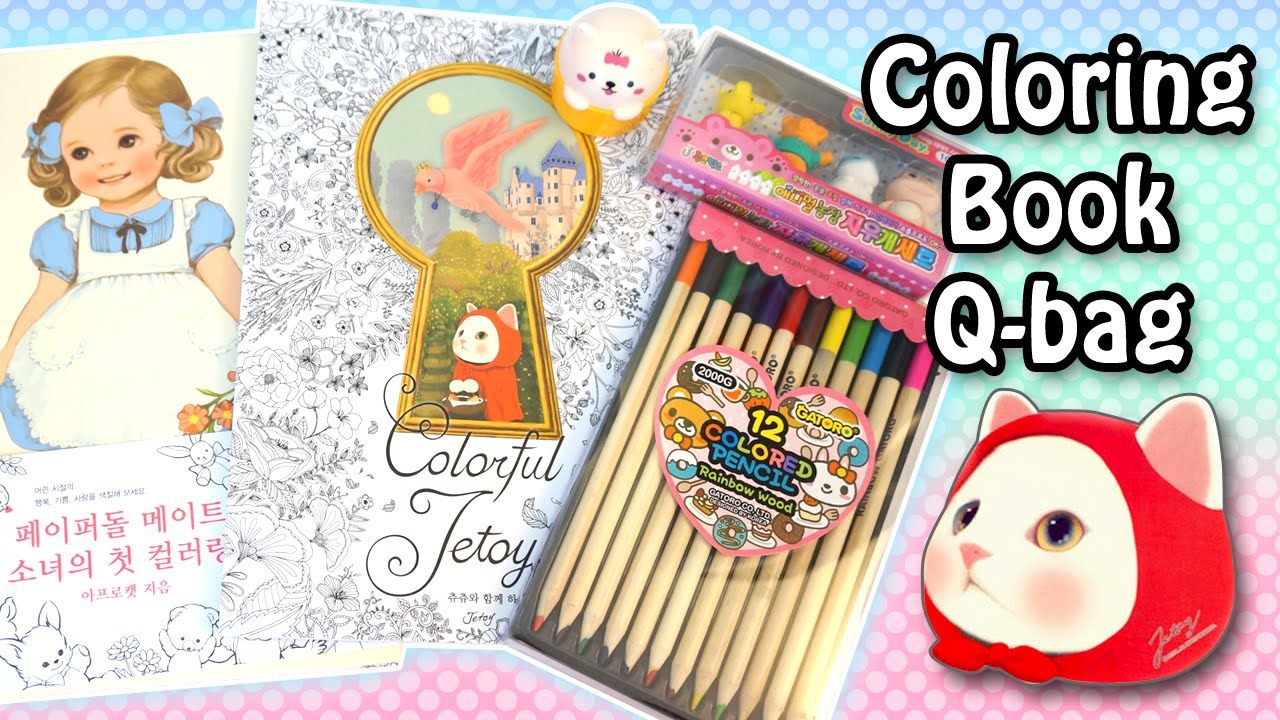 Coloring book subscription box coloring pages Coloring book subscription