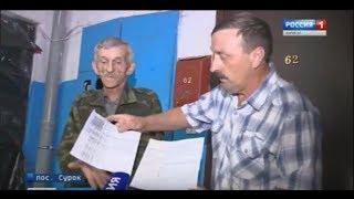 Жители военного городка в посёлке Сурок не согласны переплачивать за ЖКХ - Вести Марий Эл