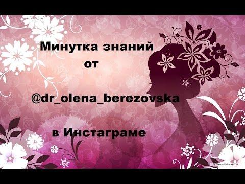 86. Гипоплазия матки (2)