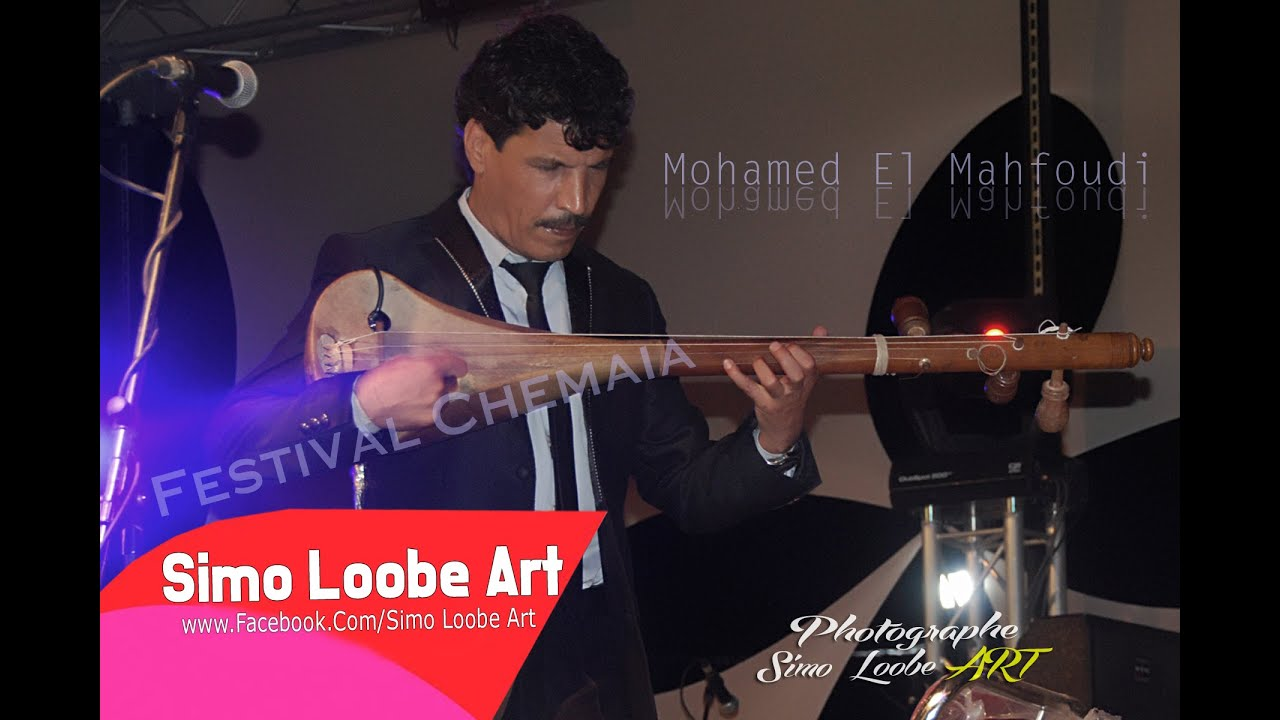 music mahfoudi 2014