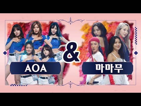 [퀸vs퀸] AOA vs 마마무 'Good Luck' (Queen vs Queen AOA vs MAMAMOO 'Good Luck') @퀸덤(Queendom)