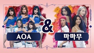 [퀸vs퀸] AOA vs 마마무 'Good Luck' (Queen vs Queen AOA vs MAMAMOO 'Good Luck') @퀸덤(Queendom)