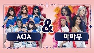 Download [퀸&퀸] AOA & 마마무 'Good Luck' (Queen & Queen AOA & MAMAMOO 'Good Luck') @퀸덤(Queendom)