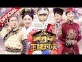 皇貴妃の宮廷 第32話 動画