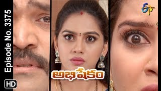 Abhishekam | 8th November 2019  | Full Episode No 3375 | ETV Telugu