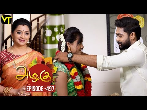 Azhagu Tamil Serial latest Full Episode 497 Telecasted on 08 July 2019 in Sun TV. Azhagu Serial ft. Revathy, Thalaivasal Vijay, Shruthi Raj and Aishwarya in the lead roles. Azhagu serail Produced by Vision Time, Directed by Selvam, Dialogues by Jagan. Subscribe Here for All Vision Time Serials - http://bit.ly/SubscribeVT   Click here to watch:  Azhagu Full Episode 496 https://youtu.be/8iMCl2FzhUc  Azhagu Full Episode 495 https://youtu.be/WA5Ul2xJw8A  Azhagu Full Episode 494 https://youtu.be/TVUhEFj6LRY  Azhagu Full Episode 493 https://youtu.be/FdFrroZId7c  Azhagu Full Episode 492 https://youtu.be/jUukZCaY4QM  Azhagu Full Episode 491 https://youtu.be/S8Z1Y2hstLE  Azhagu Full Episode 490 https://youtu.be/IzE8D1nIDTc  Azhagu Full Episode 489 https://youtu.be/ESfm4AcB4RM  Azhagu Full Episode 488 https://youtu.be/wHobLI_Gen8  Azhagu Full Episode 487 https://youtu.be/wCkkvArhLWQ  Azhagu Full Episode 486 https://youtu.be/6uVI2WZ2ekU     For More Updates:- Like us on - https://www.facebook.com/visiontimeindia Subscribe - http://bit.ly/SubscribeVT