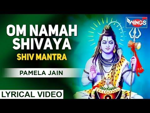 🏷️ Shiv bhajan mp3 free download video | Kirtidan Gadhvi