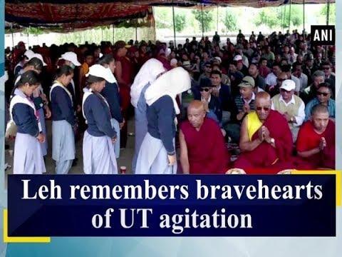Leh remembers bravehearts of UT agitation