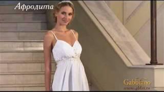 Афродита. Свадебные платья в Саранске