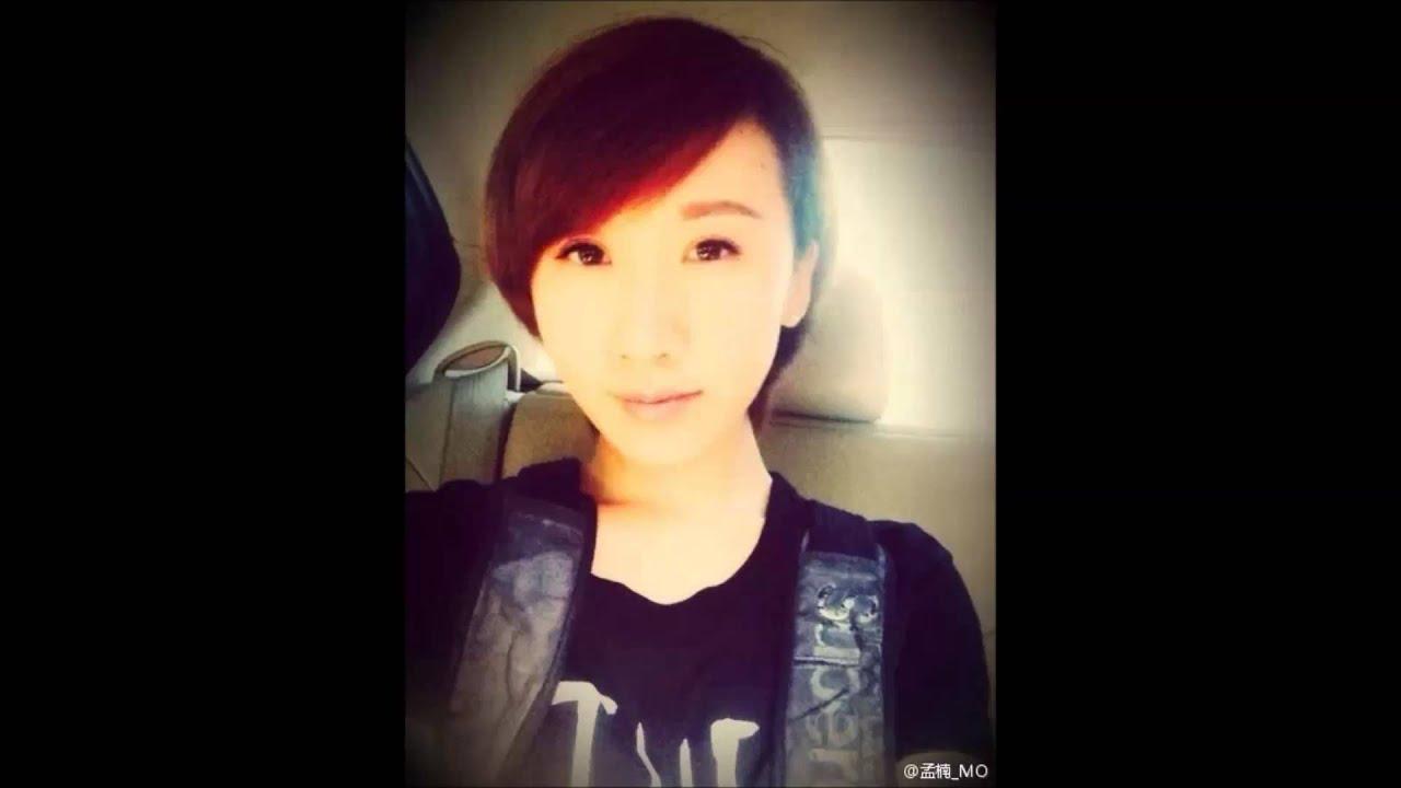 孟楠 我是真的愛你 參賽中國好聲音備選曲目 - YouTube