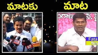 MLA Guvvala Balaraju Strong Comments on Revanth Reddy & Congress Party __ Fata Fut News_HD