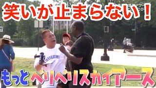 YouTubeで月10万円稼ぐ裏技▽ http://d7link.info/a/sa001/ イッテQ 出川...