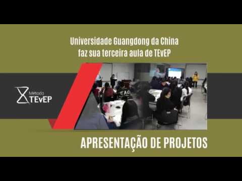 Plenária Universidade Guangdong da China