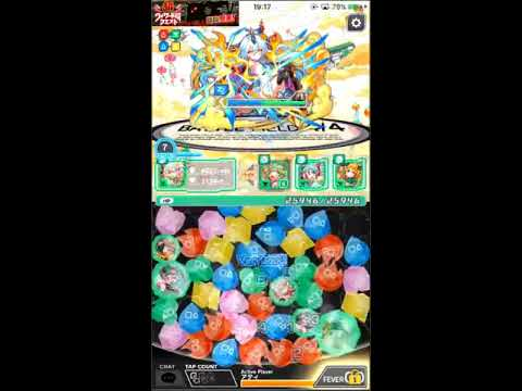 【クラフィ】超ウィザード級 ボス戦 BGM