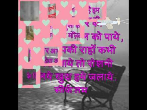 Hindi Love And Romantic Shayari  2016