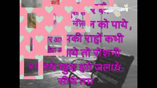 Hindi love and romantic shayari  2016