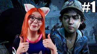 МАЛЫШКА ВЫРОСЛА! The Walking Dead: The Final Season 1 ЭПИЗОД  ПОЛНОЕ ПРОХОЖДЕНИЕ