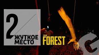 🎥 the FOREST 1.0: ПРОХОЖДЕНИЕ #2. ДОМ, БРОНЯ И 7 ОЛЕНЕЙ (VO-699)