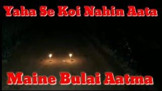 #wohkyatha #yehkyatha    Rj 13 Films Kabir Official#  EPISODE👉23.#OMG# Yahan Se Koi Nahin Aata