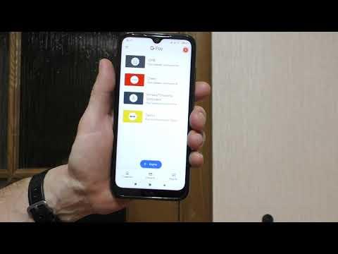 Настроить NFC в телефоне смартфоне Xiaomi