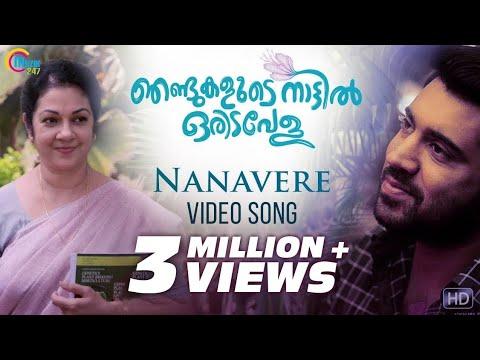 Njandukalude Naatil Oridavela | Nanavere Song Video | Nivin Pauly, Aiswarya Lekshmi | Official