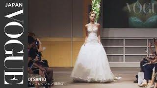 今回で3回目を迎えるVOGUE Wedding Fashion Showが、グランド ハイアッ...