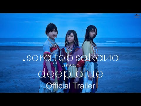 sora tob sakana Official YouTube ChannelYouTube投稿サムネイル画像