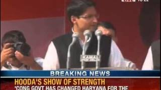 Haryana Shakti Rally: Deepender Singh Hooda addresses massive rally in Gohana - News X