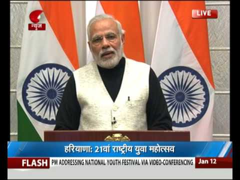 PM Modi addresses 21st National Youth Festival via video conferencing in Rohtak