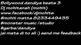 dj dandiya dj garba 2015 garba non stop dj mohitansh(mohit) free download hit garba dandiya 2015