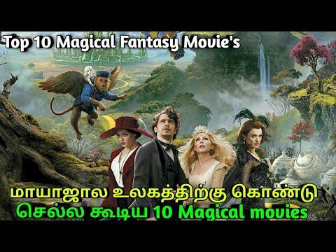 Download Top 10 Magical Fantasy Tamil Dubbed Movies in tamil | Jillunu oru kathu