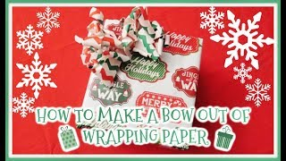 HOW TO MAKE A BOW OUT OF WRAPPING PAPER | Suz and The Crew