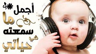 قران كريم بصوت جميل جدا جدا يشرح القلب