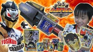 動物戦隊ジュウオウジャー ♪テレビマガジン ジュウオウザワールド おもちゃ付録 ロッドディスクガンのご紹介です.