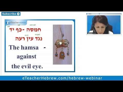 """Emunot Tfelot"" -Superstitions In Israel .  Modern Hebrew Webinar | by eTeacherHebrew.com"