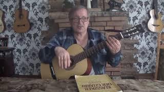 Почему нельзя научиться играть на гитаре за 3 урока