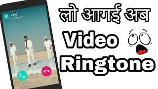 Vyng Video Ringtone - Android App on Google Play l M TECH HINDI