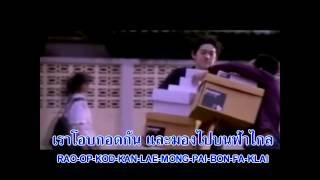 Repeat youtube video ลูกอม-วัชราวลี KARAOKE