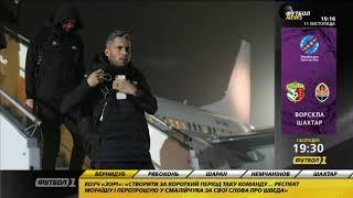 Самолет Шахтера совершил вынужденную посадку в Харькове