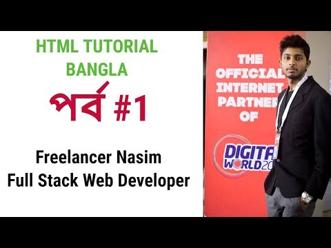 Html Class 1-Introduction And Freelancing Discussion