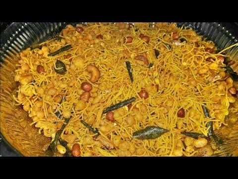 Mixture recipe in tamil   மிக்ஸர்
