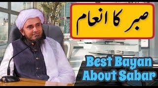 Best Bayan About Sabar By Mufti Tariq Masood | Islamic Group [New]