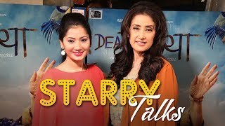 EXCLUSIVE  Manisha Koirala In A Tell All Interview With Pankhurie Mulasi| Dear Maya|Starry Talks